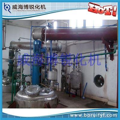 100ml~100L连续反应系统 反应釜系统