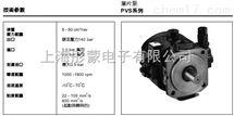 PV028R1K1T1NMMC派克叶片泵华东总代理