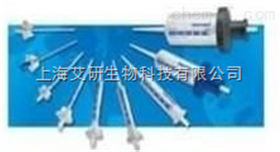 Eppendorf/艾本德Combitips advanced 混合套装分液管