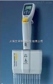 Brand/普兰德 Transferpette electronic 12道电子移液器
