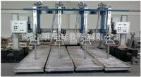 G7120-300AX供应四连体组合液面下灌装秤 全自动灌装电子地磅称节俭人力劳动工业*
