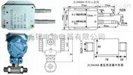 JCJ800B 微壓/差壓變送器、無錫差壓變送器、差壓傳感器