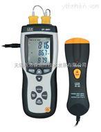 DT-8891E系列 二合一專業熱電偶測溫儀