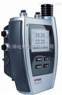 HL-NT3-D+HL-DS-U2便攜式七通道溫濕度記錄儀