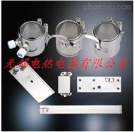 不銹鋼電加熱圈、注塑機電熱圈、無錫電熱圈