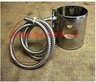 不銹鋼云母加熱圈、電熱圈、電加熱圈、無錫電熱圈