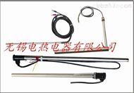 鈦管加熱器、鈦電熱管、耐腐蝕電熱管