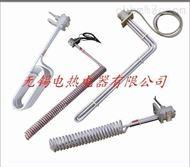 鐵氟龍加熱器、無錫鐵氟龍電熱管、耐腐蝕電加熱管
