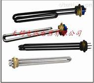 桑拿設備電熱管、不銹鋼電熱管、螺紋電熱管