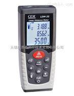 LDM-35、LDM-40激光測距儀、無錫測距儀