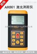 AR861激光測距儀、測距儀60米、激光測距儀