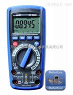 DT-9969 專業真有效值數字萬用表