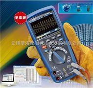 DT-9989 DT-99S彩屏數字示波萬用表