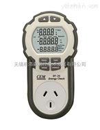 DT-25家庭電器功率測試器