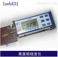 Leeb431表面粗糙度儀 光潔度儀  無錫粗糙度計