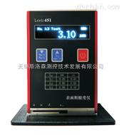 Leeb452 表面粗糙度儀 表面光潔度儀 無錫粗糙度測試儀