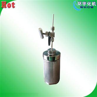 小型高压反应釜GSH-0.5L
