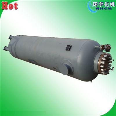 C-4000氢气储罐