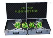 JDHC-200A不锈钢污泥采样器