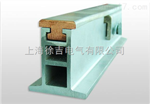 JGHL系列JGHL系列銅導體鋁基復合剛體滑觸線