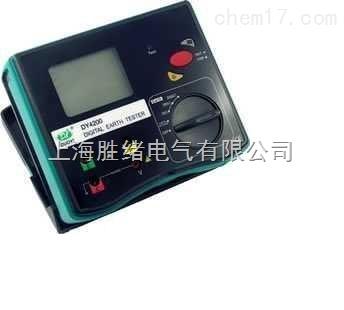 dy4100型数字式接地电阻测试仪