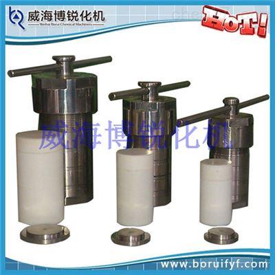 不锈钢水热合反应釜