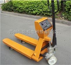 SCSSCS-2T電子叉車秤,現貨供應2噸/2T液壓叉車秤