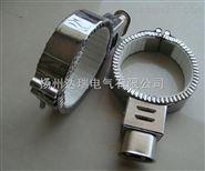 防爆单端式不锈钢电热管