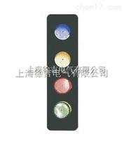 Yh-hcx-4Yh-hcx-4型滑觸線電壓信號燈