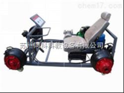 TK-陕汽SX2190N气压制动系统实训台(小车)