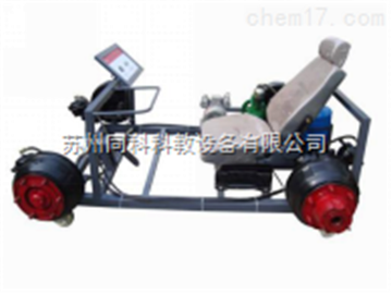 TK-陜汽SX2190N氣壓制動系統實訓臺(小車)