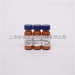 Polymyxin B Sulfate 多粘菌素 B 硫酸盐 Amresco 0319