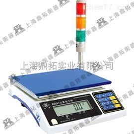 ACS控制阀门开关报警桌秤-3公斤报警桌称品牌