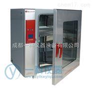 电热恒温培养箱--上海博迅