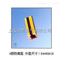 ST4极防腐型集电器
