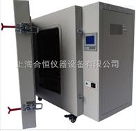 DHG-9149A500度高温烘箱 高温干燥箱