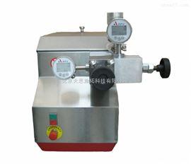 超高压纳米均质机APV-2000