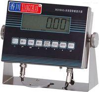 供应超低防爆电子地磅不锈钢带斜坡防爆磅秤价格