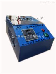 5B-1梅香仪器恒温消解仪-六孔型2015秋季新款