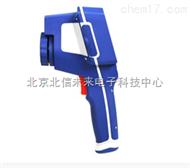 BXS12-YRH700本质安全型红外热成像仪