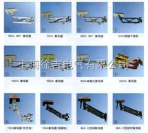 """JDU系列集电器、滑触线配件 JDU系列(铜质)H""""型安全滑触线"""