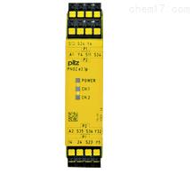 PILZ皮尔兹固态继电器,上海代理