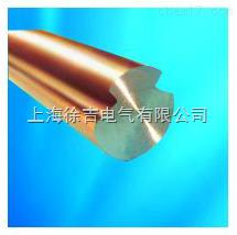 35mm2-185mm2雙溝電車銅滑觸線