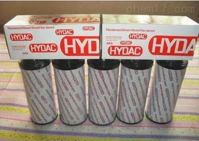 HYDAC贺德克滤芯/德国进口现货