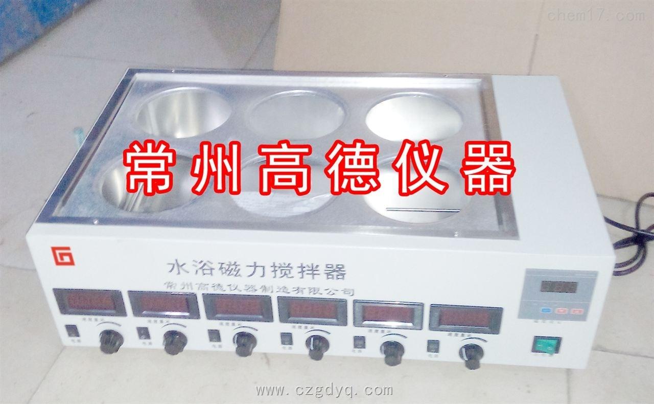 六孔水浴磁力搅拌器