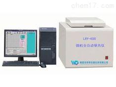 供应生物质发热量测定仪鹤壁伟琴专业生物量热仪价格生物燃料热量测定仪厂家