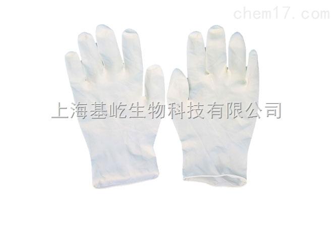 无粉尘乳胶手套