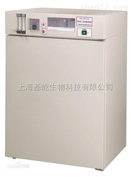 生化CO2培养箱
