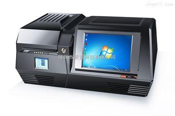 XRFW8温州环保检测仪