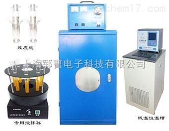 YCYN-GHX-DKWC多试管控温光化学反应仪